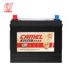 骆驼 蓄电池6-QW-36MFL金标上门安装 以旧换新【24个月质保】