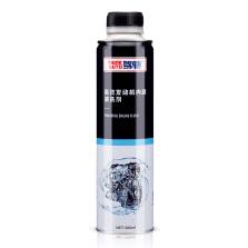 驾驰/THINKAUTO 发动机内部清洗剂 TS2710 300ml