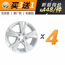 【四只套装】丰途/华固 HG5008 16寸低压铸造轮毂 孔距5*100 宝来