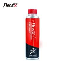 瑞戴克斯/Redex 全效动力提升剂汽油添加剂动力提升改装 RD616【300ml】