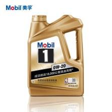 【正品授权】美孚/Mobil 美孚1号全合成机油 0W-20 SN级(4L装)