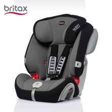 宝得适/Britax  全能百变王 9个月-12岁汽车儿童安全座椅 4c认证(月光蓝)