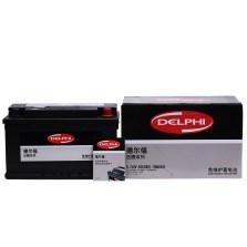 德尔福/DELPHI 蓄电池 电瓶 以旧换新 58043【12月质保】