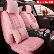 Karcle/卡客 冬季保暖毛绒汽车座垫【豪华版 粉色】