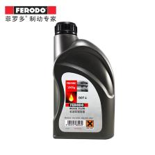 菲罗多/FERODO DOT4 制动液 刹车油 FBX100C