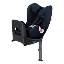 德国 cybex/赛百适 汽车儿童安全座椅sirona plus 0-4岁 360度旋转 深海蓝