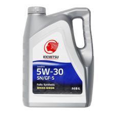 【品牌直供】日本出光/IDEMITSU 全合成节能环保 汽油发动机油 SN/GF-5 5W-30 4L
