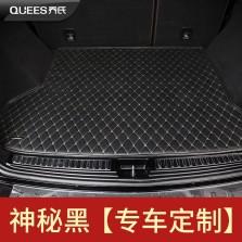 乔氏 专车专用后备箱垫汽车尾箱垫【神秘黑】【多色可选】