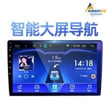 航睿 A1 wifi版 1+16G智能大屏导航2.5D高清IPS屏幕智能车机 AHD超清倒车影像+行车记录仪