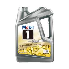 【银美升级】美孚/Mobil 美孚1号 风尚版  全合成发动机油  SN A3/B4 5W-40 4L
