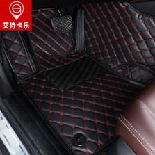 艾特卡乐 晋畅系列 皮革大包围 5座专车专用脚垫【经典黑】【多色可选】
