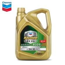 【品牌直供】雪佛龙/CHEVRON 金富力ECO5 SN 5W-30 GF-5 全合成机油 4L