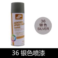 好顺 自动喷漆  银色  400ML/瓶