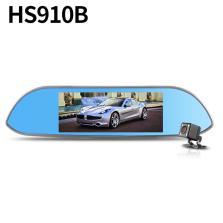 凌度HS910B 7.0寸大屏 1080p+VGA 前后双镜头行车记录仪 170°大广角 WIFI+ADAS安全预警 APP智能应用 实时分享