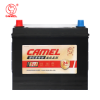 骆驼 蓄电池 55D23LX 金标上门安装 以旧换新【24个月质保】