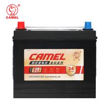 骆驼/CAMEL 金标 蓄电池电瓶以旧换新55D23LX【24个月质保】