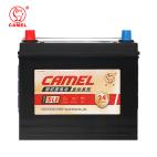 骆驼 蓄电池L2350 金标上门安装 以旧换新【24个月质保】