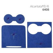梵汐 意大利原装进口alcantara 专用于特斯拉中央通道贴片【蓝色】