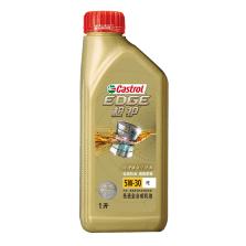 嘉实多/Castrol 极护 全合成机油 5W-30 SN A5/B5 1L 1升 5W30