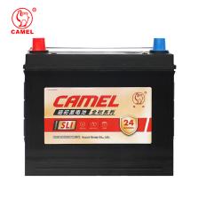 骆驼/CAMEL 金标 蓄电池电瓶以旧换新6-QW-45LS【24个月质保】
