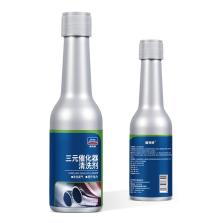 固特威 三元催化清洗剂/燃油宝【120ml*1瓶】