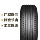 朝阳轮胎 Ecomfort A08 195/65R15 91H Chaoyang