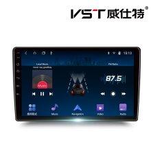 威仕特音乐 4G全网通 DH830大屏中控四核导航仪智能安卓系统智能车机  32G+三年流量+AHD1080P高清倒车影像