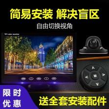 【简易安装】360度全景倒车影像系统汽车车载摄像头高清夜视右侧盲区 7英寸台式屏幕 右视+送3.5米延长线