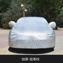 卡冰莉皮革纹车衣车罩防晒防雨隔热专用加厚四季通用汽车车衣