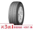 耐克森轮胎 CP672 225/60R17 99V Nexen