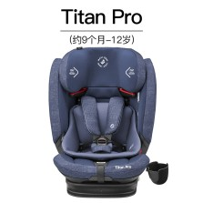 迈可适/Maxi-Cosi 汽车儿童安全座椅9个月-12岁 头靠12挡可调 五点式安全带 air气囊 isofix接口 titan pro 游牧蓝