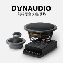 【免费安装】丹拿DYNAUDIO ESOTEC 342 三分频套装 原装丹麦进口 前门六扬声器120瓦套装 4寸中音6.5寸中低音