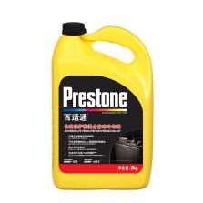百适通/Prestone 防冻冷却液 -37°C 沸溢保护129℃ 2KG