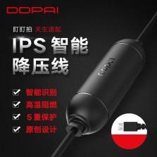 盯盯拍Z5记录仪专用降压线-USB接口A_HC12(仅限盯盯拍Z5和N3记录仪使用)