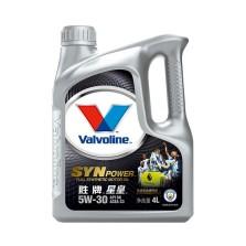美国胜牌/Valvoline 星皇SYN POWER 曼城冠军版 全合成机油 SN 5W-30 4L【886708】