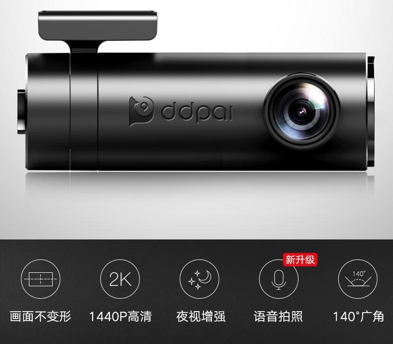 790详情-mini2S---改_01_02.jpg