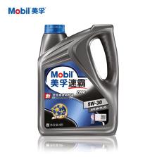 【正品授权】美孚/Mobil 新速霸2000全合成机油 5W-30 SN PLUS 4L