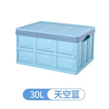悦卡 可折叠汽车收纳箱 家用车载多功能储物箱整理箱 天空蓝(小号30L)