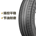 美国将军轮胎 ALTIMAX GC5 185/65R14 86H General