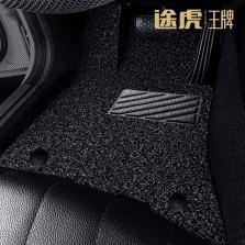 途虎王牌3M丝圈脚垫专车专用五座【黑色】