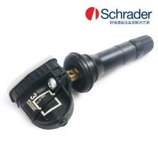 舒瑞德/Schrader OER043 别克|凯迪拉克|雪佛兰原厂配套汽车胎压监测传感器*1颗