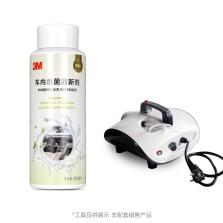 【车内雾化杀菌】3M车内消毒杀菌去异味除甲醛空气净化(产品+服务)套装 PN18092