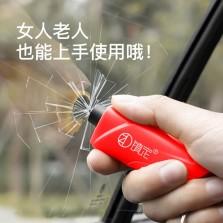 镇定汽车破窗器撞针逃生锤砸玻璃破窗神器多功能车载安全锤车用救生锤CS-B06 烈焰红