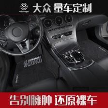 车丽友 碳纤丝汽车脚垫大众五座专用【黑色脚垫】