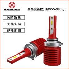 【限时包安装】迈酷势/MARKCARS V5S 汽车LED大灯 改装替换 9005/HB3 6000K 一对装 白光【下单请备注近光或远光灯】