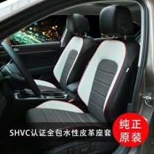 旷虎 专车专用 全包皮织混搭汽车座套坐垫【运动风】