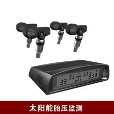 合微 太阳能汽车轮胎压监测器无线胎压监测系统内置式