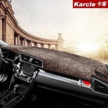 Karcle卡客专车定制浪漫款 防晒遮光垫遮阳中控仪表盘避光垫(花纹咖色)