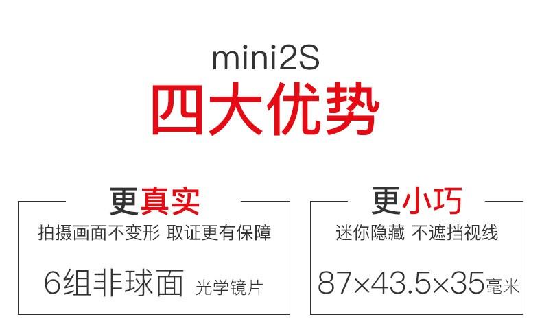 790详情-mini2S---改_02_01.jpg