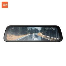 70迈流媒体记录仪D07高清10英寸全面屏前后双录倒车影像+雷克沙64G+后镜头+停车监控线